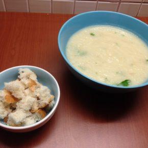 supă cremă de țelină